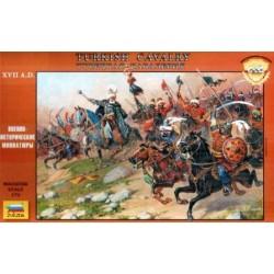 Turkish Cavalry XVII A.D. 1/72