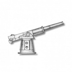 Cannone moderno